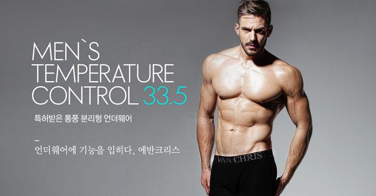 sexy & comfortable men underwear