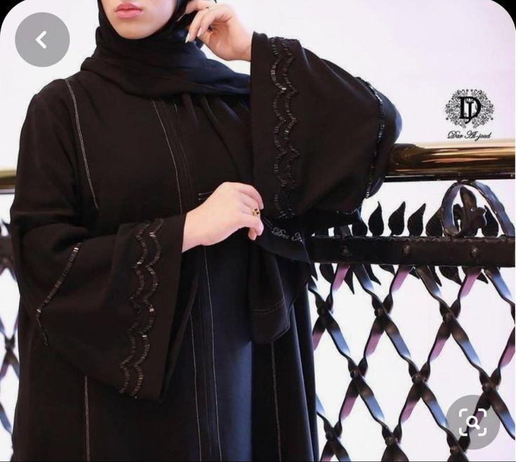 Pin By Soultanah Edoo On Abaya Abaya Fashion Abayas Fashion Black Abaya Designs
