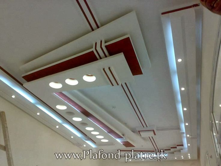 Faux plafond suspendu moderne 2013 salon marocain for Plafond suspente
