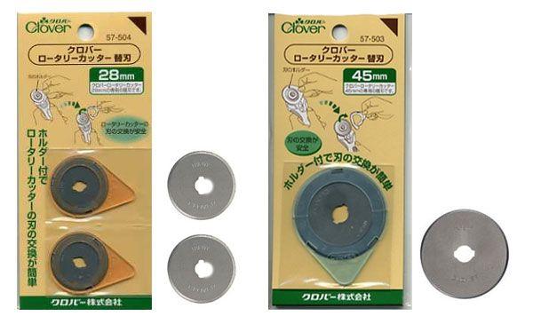 Clover Blade Refiil / 1 set Untuk blade/cutternya silahkan lihat blade/cutter produk clover Clover soft cushion Rotary cutter dan Clover Slash Cutter. #id13475