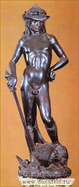 Бронзовая статуя Давида. Скульптор Донателло / www.donatelo.ru Бронза. 1430-е. Донателло. Национальный музей Барджелло, Флоренция.
