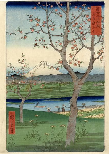 Le mont Fuji vu depuis Koshiga-ya, par Hiroshige #Fuji #Hiroshige