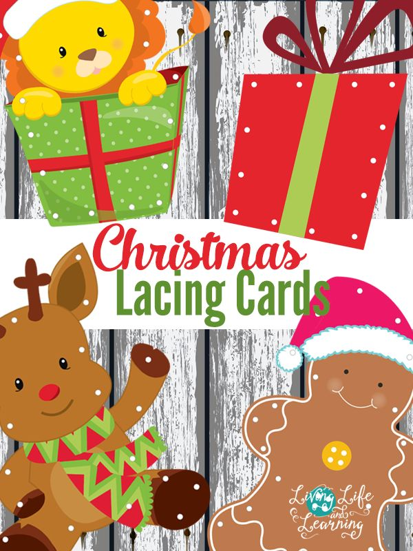 Create your own lacing cards with these printable Christmas lacing cards to add a fun Christmas theme for your child