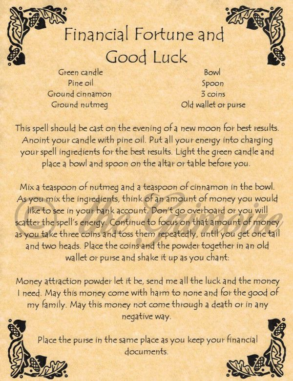 Book of Shadows Page - Financial Fortune and Good Luck - Money Spell - Wicca