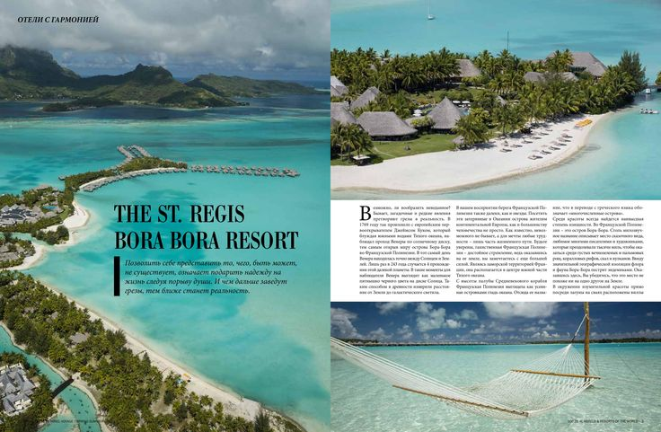 The lost World is no longer forgotten. Besides, you more than should discover it with the name of Bora Bora island. Its gorgeous nature and endless tranquility will feast you on the board of THE ST. REGIS BORA BORA RESORT. For an inspiring article go to http://www.novelvoyage.com/#!top-21-4l-hotels--resorts-of-the-world/cq35 #thestregisboraboraresort #stregis #borabora #frenchpolynesia #hotelswithharmony #spa #novelvoyage #luxury #deeptravel #travel