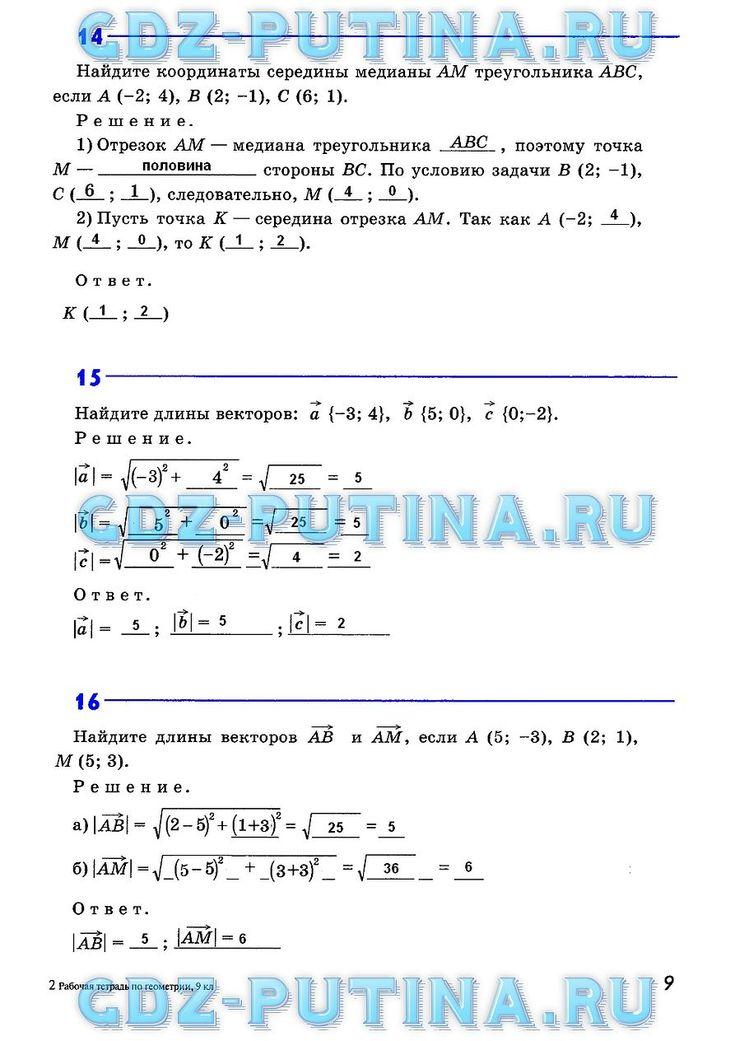 Дроби 4 класс б п гейдман ответы