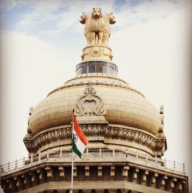 Create Your own trip using tripjinnee.com Vidhana Soudha, Bengaluru, India. #Bengaluru #Bangalore #VidhanaSoudha #indianflag #flag #tricolor #indian #india #travel #traveltoindia #Karnataka #tripjinnee #traveltoindia #travelagents #indiatravel #incredibleindia