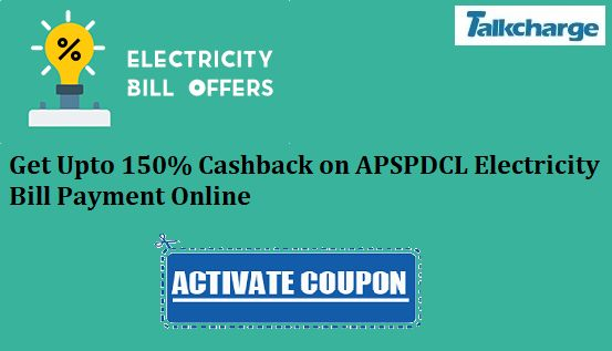 apspdcl bill pay online