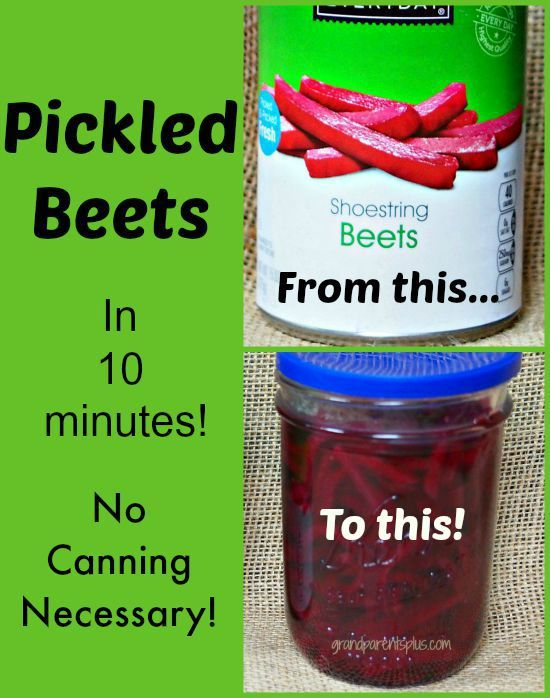Are you a fan of pickled beets? I really enjoy them on a tossed salad or used as a side dish for dinner. Since I don't grow beets and I'm not a person that does canning, I rely on donations of pickled beets from friends. UNTIL NOW! This recipe requires no canning and takes only 10 minutes!