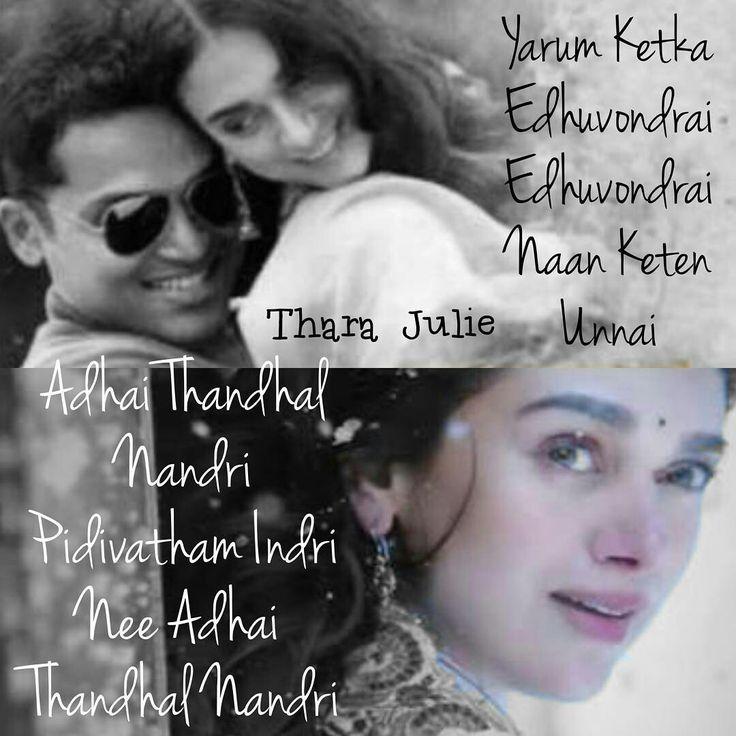 17 best ideas about tamil songs lyrics on pinterest