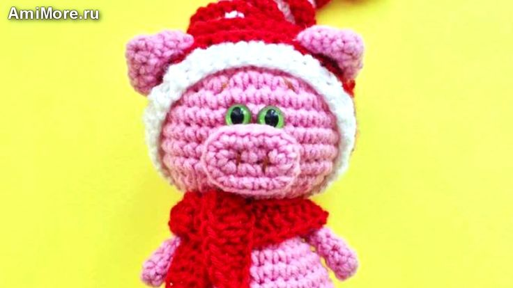 """Поросёнок """"Новый год"""". FREE amigurumi crochet pattern. Бесп…"""