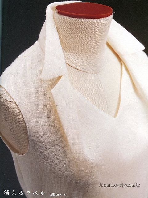 I thought this collar detail was really neat because it's part of the shirt. It looks almost like a box pleat turned into a collar at the bust. The design could work with a variety of fabrics and produce different looks.