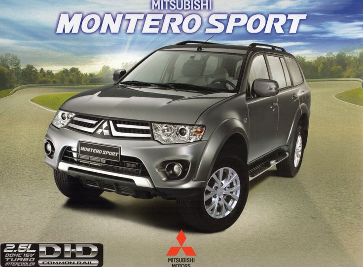 16 Best Images About Mitsubishi Cars On Pinterest Cars