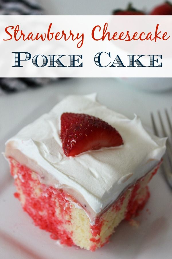 Strawberry Cheesecake Poke Cake :: Whether it's a milestone birthday, a family get-together, or a bake sale, it always pays to have an amazing cake recipe up your sleeve. And if you don't have one already, this Strawberry Cheesecake Poke Cake recipe is it!
