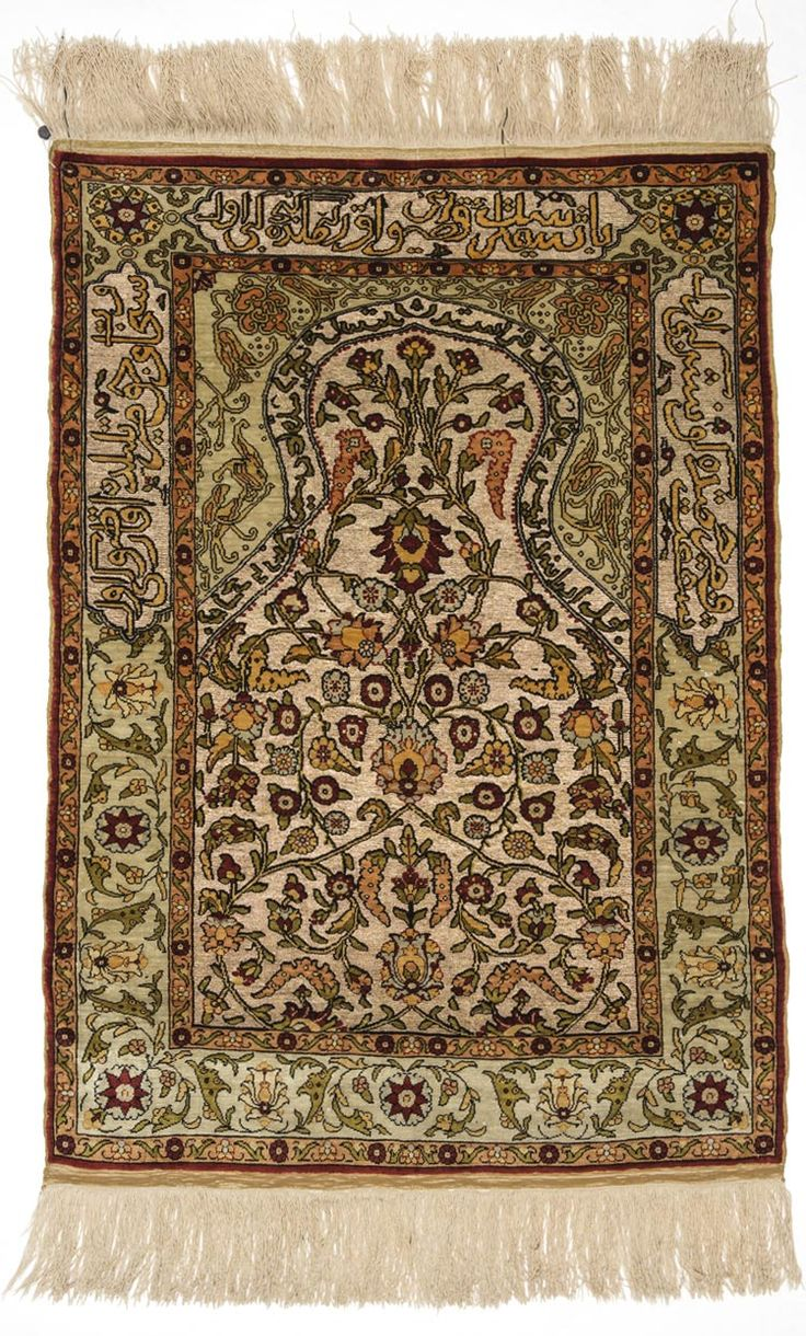 HEREKE SILK CARPET, TURKEY Dimensions: approx. 88 x 62 cm I  Albahie Auction House