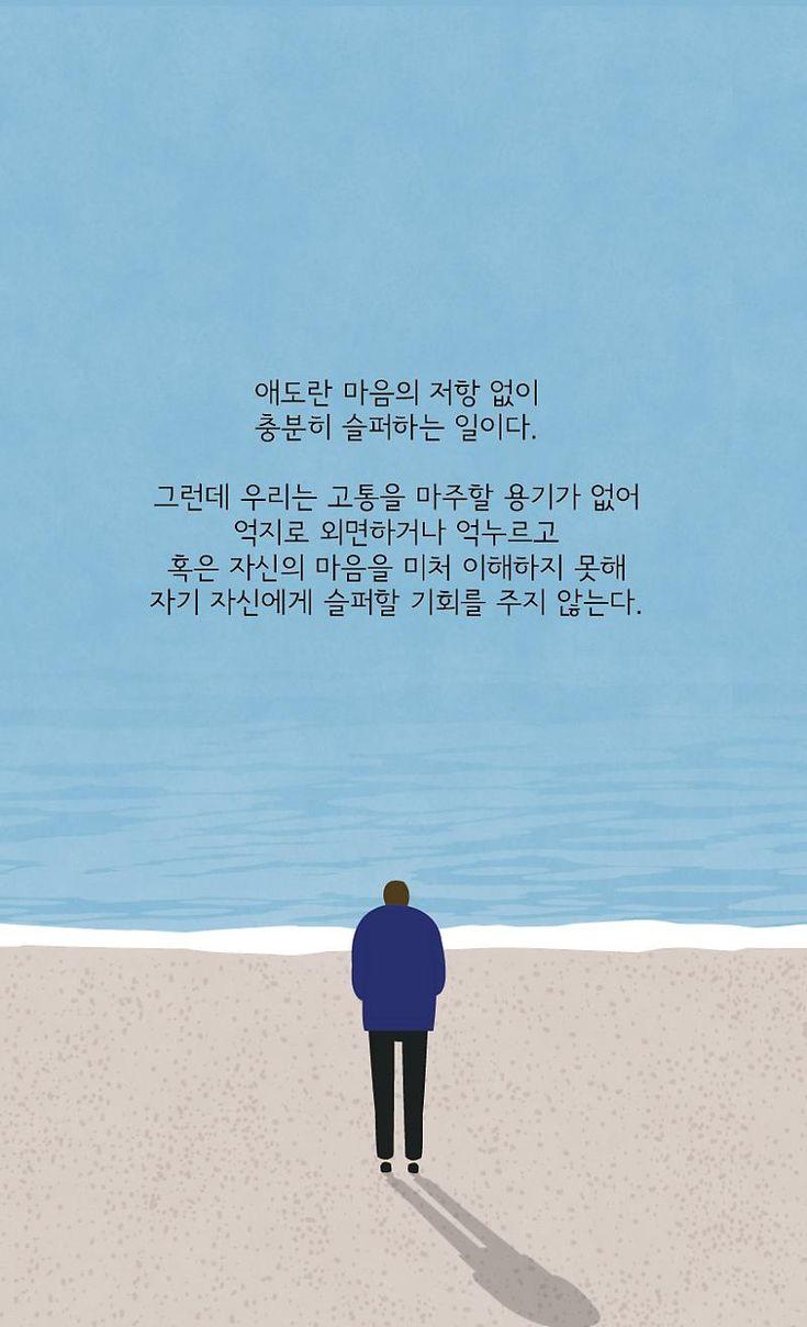 [BY 마음의숲] 《나는 나로 살기로 했다》《180도》 김수현 작가의 신작 전격 출간