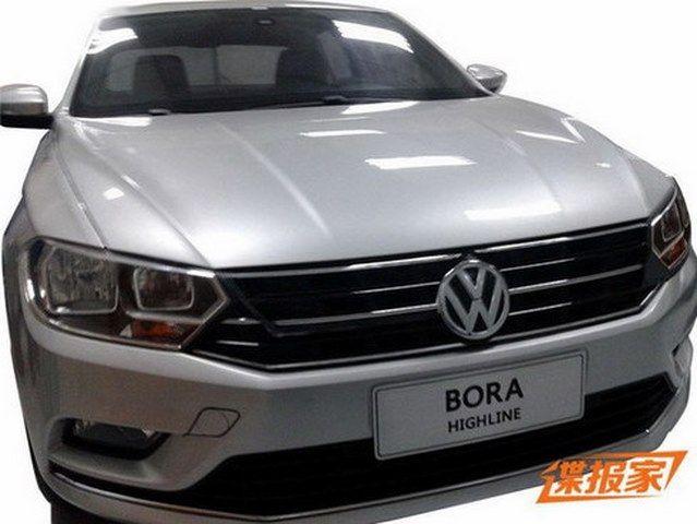 Volkswagen Bora for China