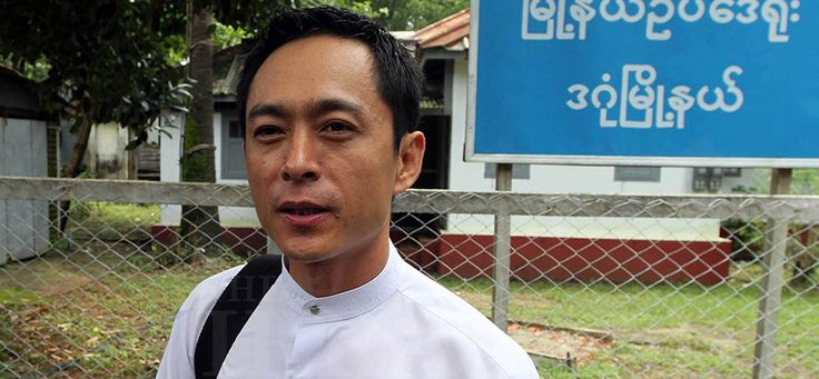 Burmese Newspaper's Chief Editor and Satirist Taken Into Police Custody Over 66(d) Charge                               The pair is facing a lawsuit filed in May by the Myanmar Army under Article 66(d) of the Telecommunications Law over a satirical article.