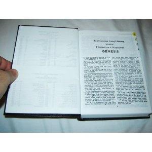 Pampango Bible / Ing Biblia / Old Pampango for Traditional Pampango Readers / A Maki Lamang Karing / Mauta At Bayung Tipan A Mibaldug King Amanung Kapampangan / PAM054 with Thumb Index   $57.99