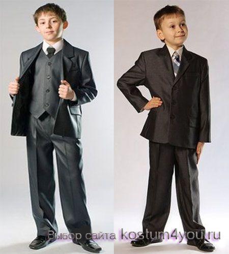 Интернет-магазин Мужские костюмы, детские и подростковые костюмы