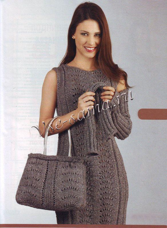 Вечернее платье, митенки и сумочка