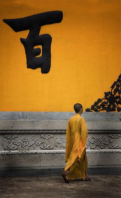 Buddhist Monk, Lingyin Si, Hangzhou, China
