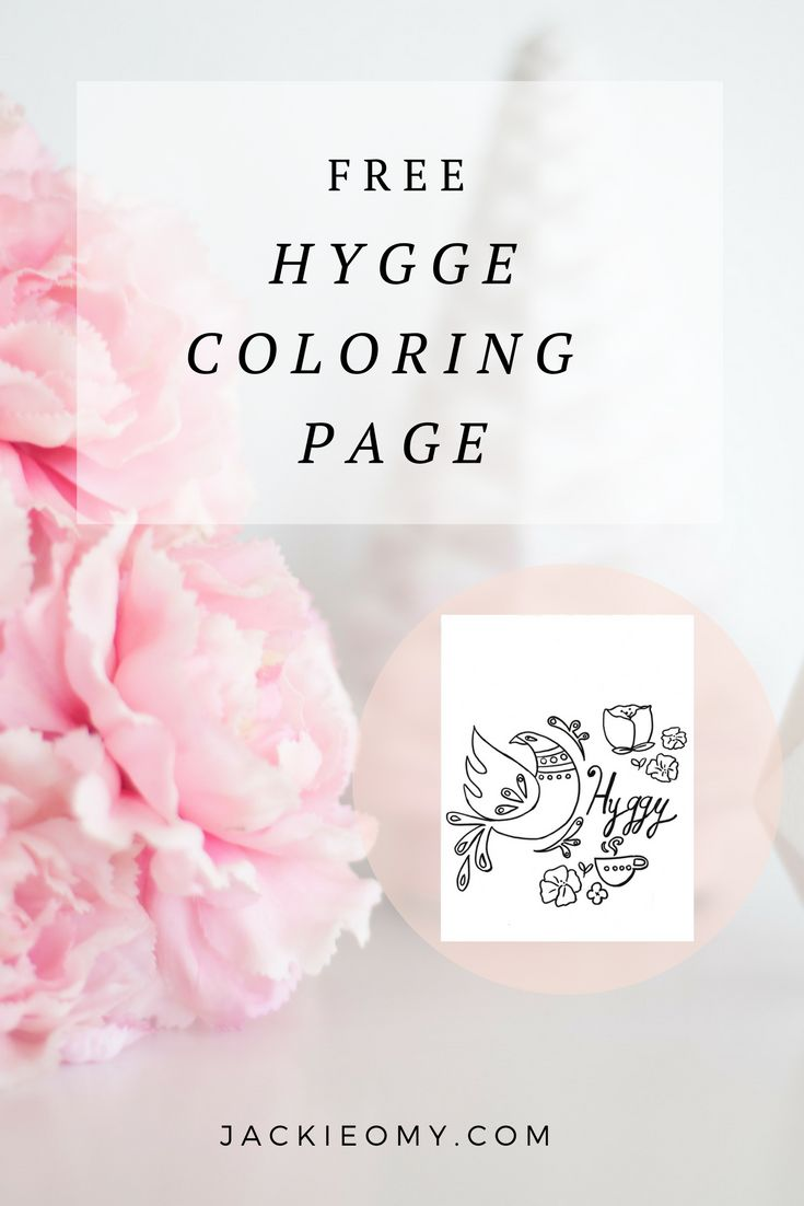 December Freebie: Hygge Coloring Sheet