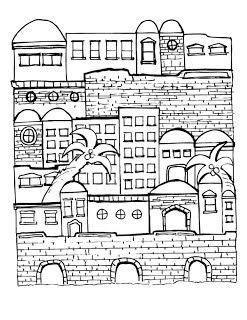 ירושלים ציור - חיפוש ב-Google