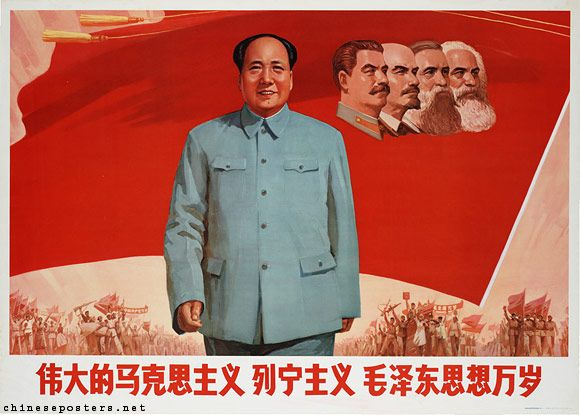 31 best Mao Zedong 毛泽东 images on Pinterest | Chinese posters ...