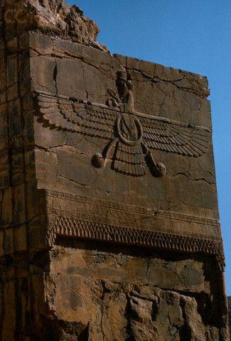 Relief Sculpture of Ahura Mazda at Persepolis