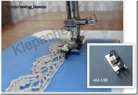 Лапка для соединения деталей встык (Шитье и крой) | Журнал Вдохновение Рукодельницы