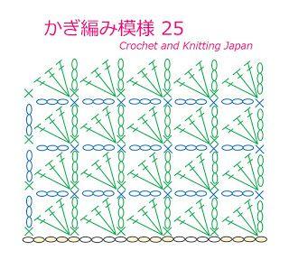 かぎ編み Crochet Japan : かぎ編み模様 25 長編み【かぎ針編み初心者さん】編み図・字幕解説 Double Crochet Pattern/Crochet and Knitting Japan
