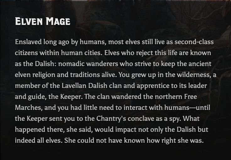 Dragon Age Inquisition: character origins Yesssss I'm gonna be a Dalish again! Woot!