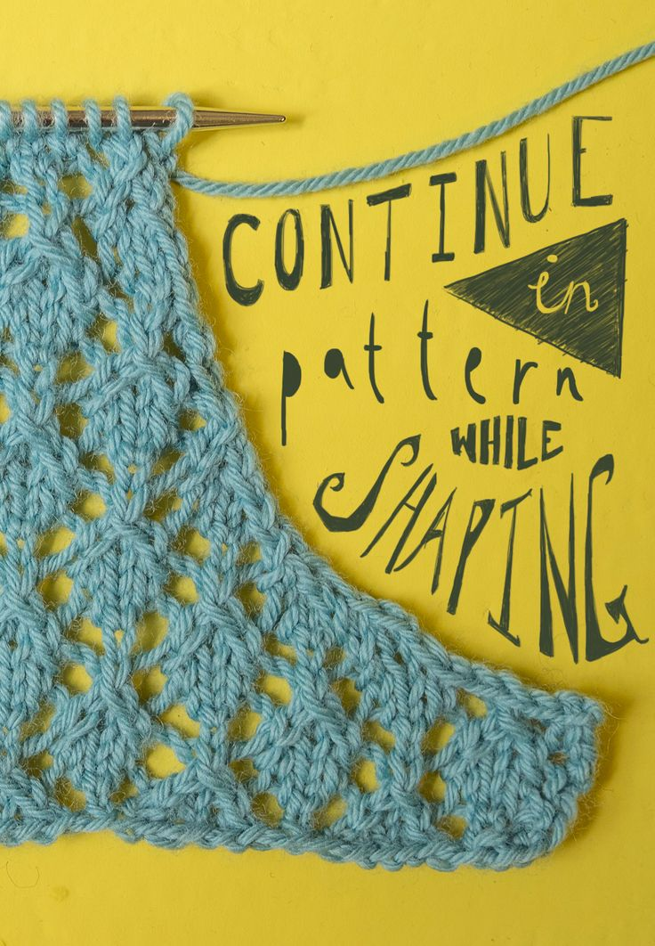 Technique Thursday — continue to work in pattern while...