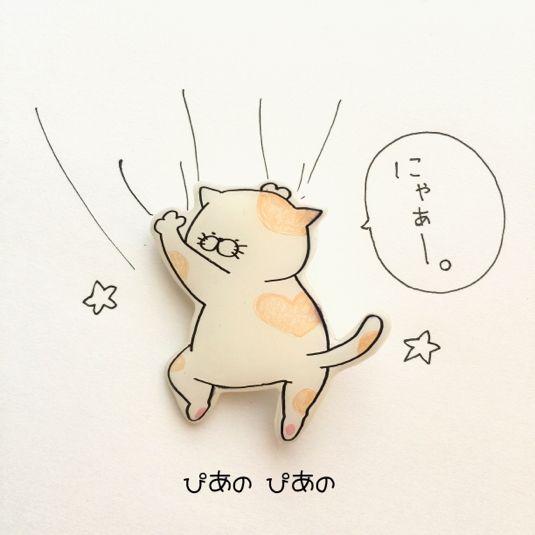 ☆再...販☆よじのぼり猫さんブローチ