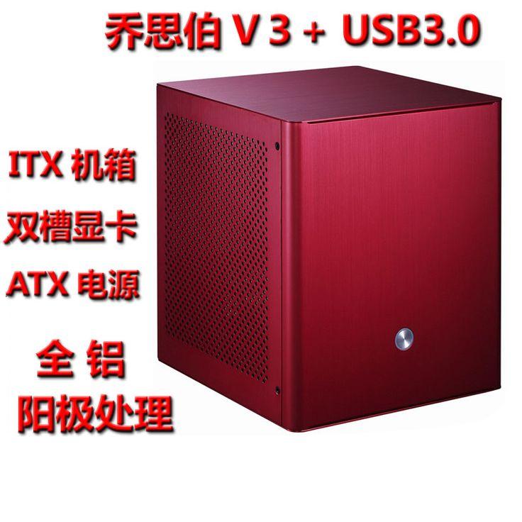 /V3 + Модернизированный шасси USB3.0 алюминиевый V2 V4 V6 U1 U2 U3 продажи