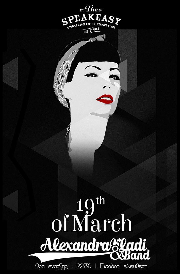 Poster by Nikos Emmanouilidis