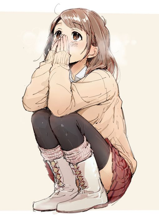 That feeling you have when you suddenly feel all shy because you think of that someone who makes your heart beat faster and faster