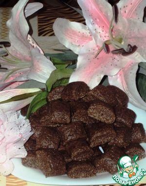 Шоколадные подушечки