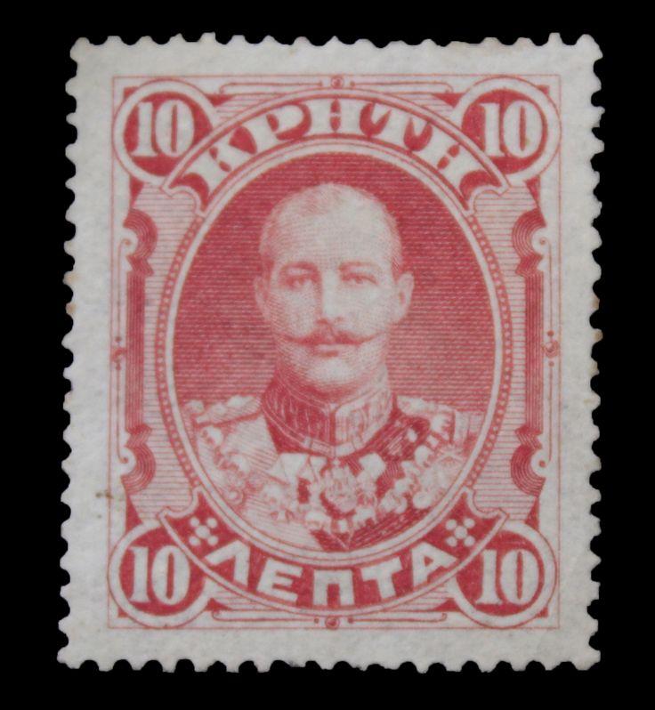 Γραμματόσημο δεκάλεπτο της Κρητικής Πολιτείας  με προτομή του Πρίγκιπα Γεωργίου. Χαρτί. 1900