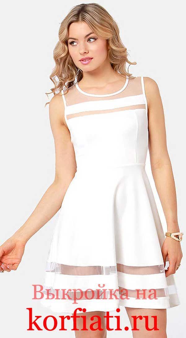 Выкройки свадебных платьев - модель 1