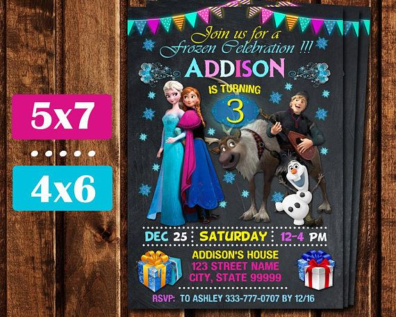 Frozen invitation, Frozen Birthday, Frozen Birthday Invitation, Frozen Party Invitation, Frozen Invite, Elsa Invitation, Frozen Invitation for Frozen Birthday Party. PRINTABLE DIGITAL FILE This listing is for the creation and delivery of personalized digital file for you to print