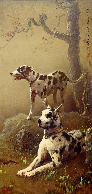 Lee Man Fong - Two Great Danes
