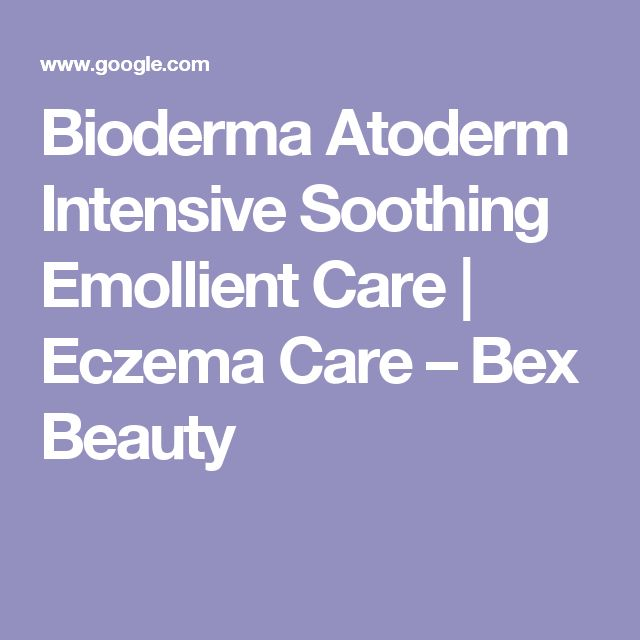 Bioderma Atoderm Intensive Soothing Emollient Care | Eczema Care – Bex Beauty