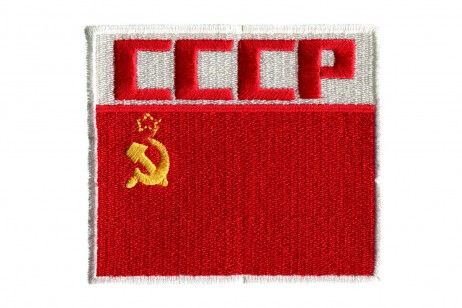 SLEEVE PATCH OF A PILOT-COSMONAUT WITH SOVIET STATE FLAG. The sleeve insignia of a Soviet Space Pilot hosted on a spacesuit and overalls.  The sleeve patch is a rectangular logo with the image of the red Soviet National Flag with a five-pointed star, hammer and sickle. #patch #sleeve #millitary #gift #souvenir #soviet #ussr #globe #outerspace #spaceshuttle #spacecraft #spaceexploration #spaceship #austronaut