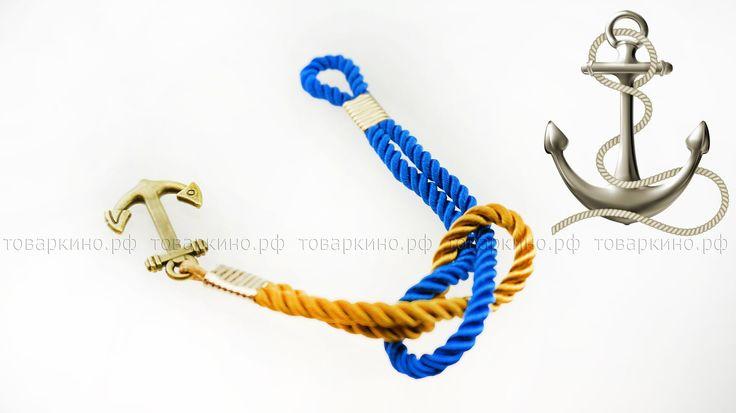 Браслет с якорем морской узел золото синий