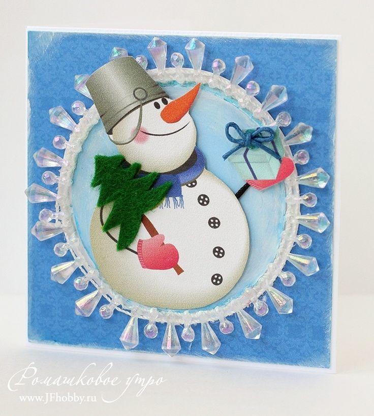Открытка своими руками снеговик, картинки приколами