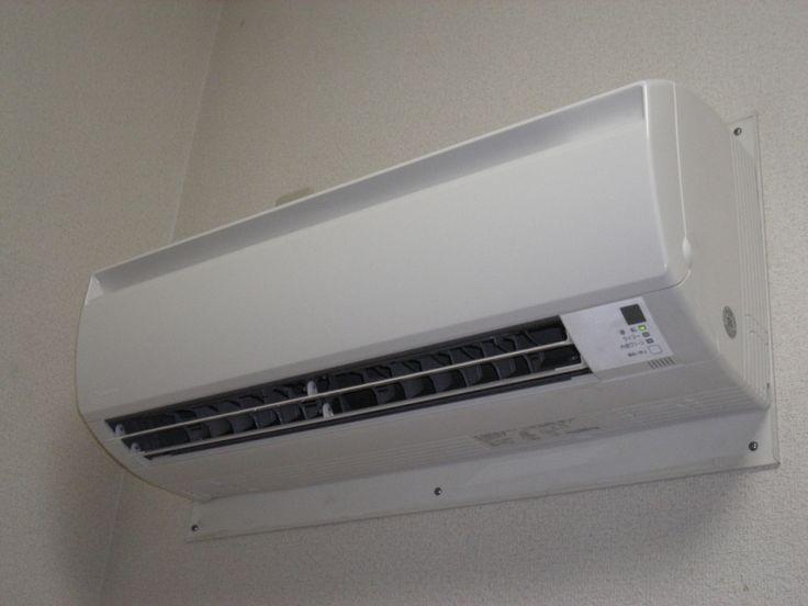 Vrei să-ți construiești propriul aer condiționat pentru acasă și nu știi cum? Uite ce soluție ingenioasă îți oferim!