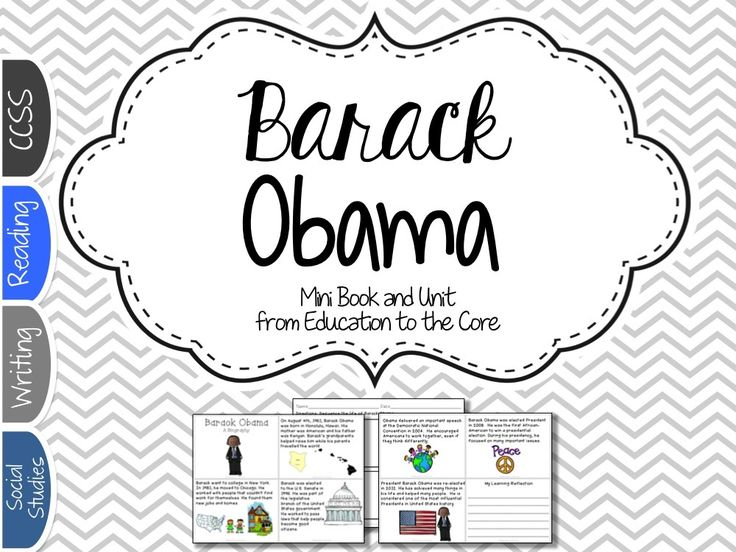 Barack Obama President Mini-Book / Close Read and Printables.  Printable Mini-Book for guided and independent reading! A Barack Obama Biography and printables! Celebrate our President Barack Obama by learning about important events in his life!
