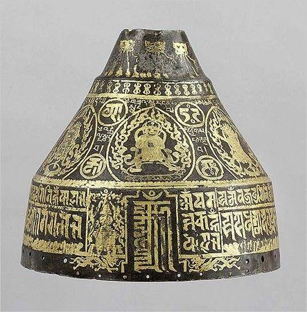 Mongolian helmet 15th-17th century